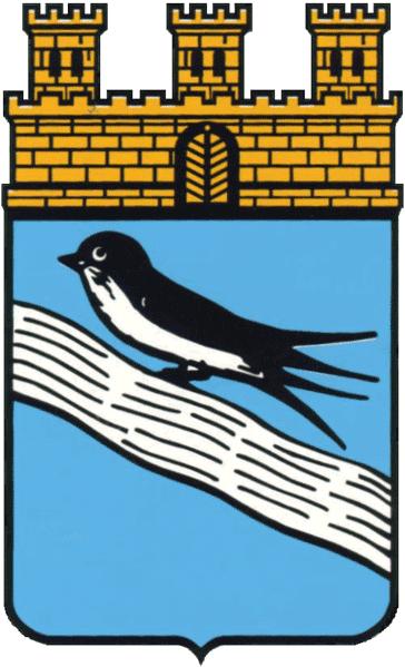 Bad Schwalbach Wappen