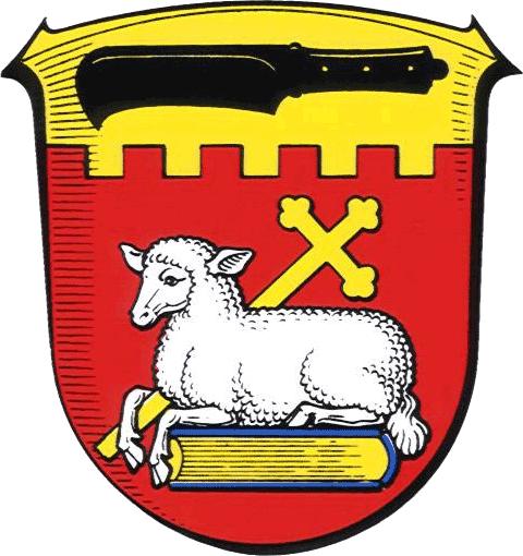 Niederwallmenach Wappen