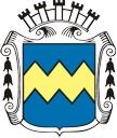 Pfaffenhofen an der Ilm Wappen